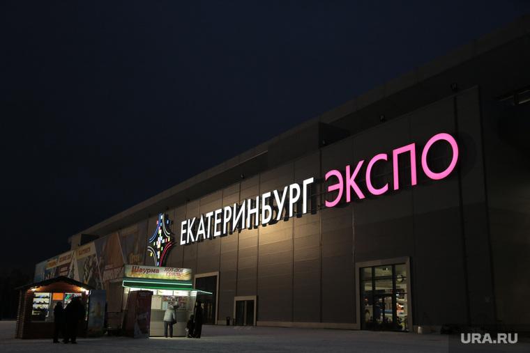 Главелка. Екатеринбург