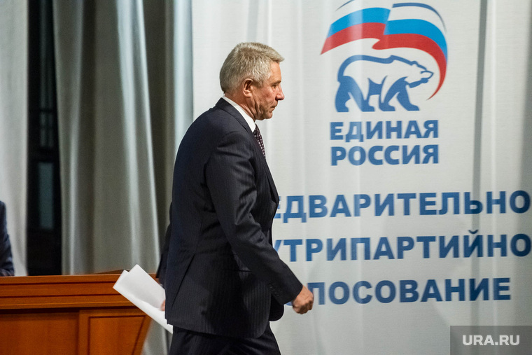 Праймериз по кандидатуре губернатора Тюменской области от Единой России. Тюмень, корепанов геннадий