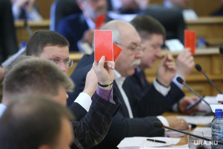 Первое заседание гордумы 6го созыва. Екатеринбург, депутаты, гордума, голосование