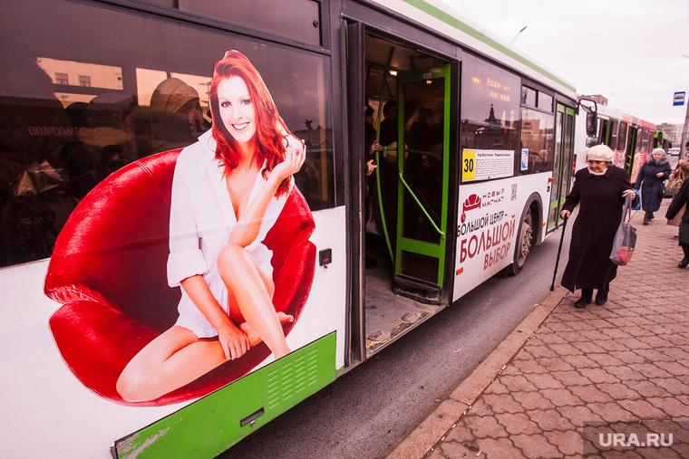 Тюмень. Городские автобусы, автобус, общественный транспорт