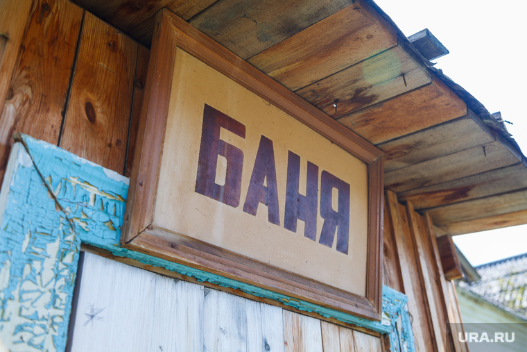 Путевые фото. Нижний Тагил -Восточный - Верхотурье - Гари, баня