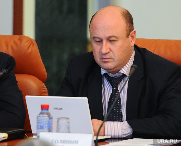 Правительство ЧО. Челябинск., голицын евгений
