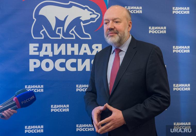 Павел Крашенинников подает заявление на праймериз ЕР по СО. Екатеринбург, крашенинников павел