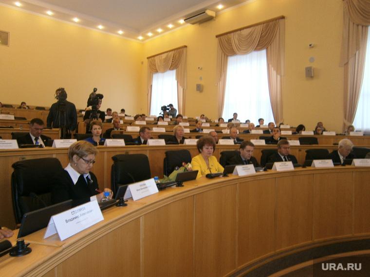 Тюменская областная дума Первое заседание. Тюмень