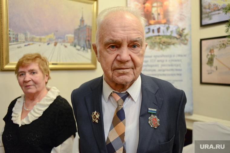 Прием Почетных граждан города Главой Екатеринбурга, родыгин евгений, композитор