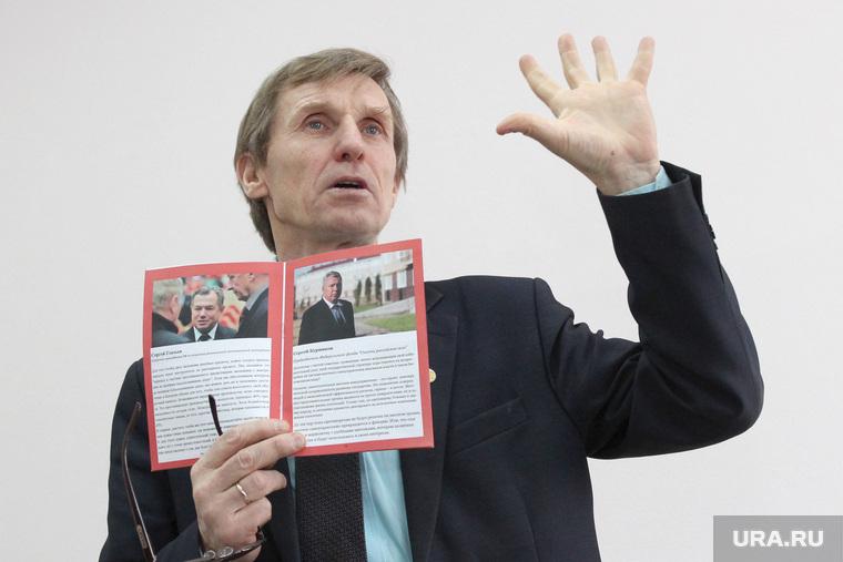 Встреча с фермером Василием МельниченкоКурган, мельниченко василий