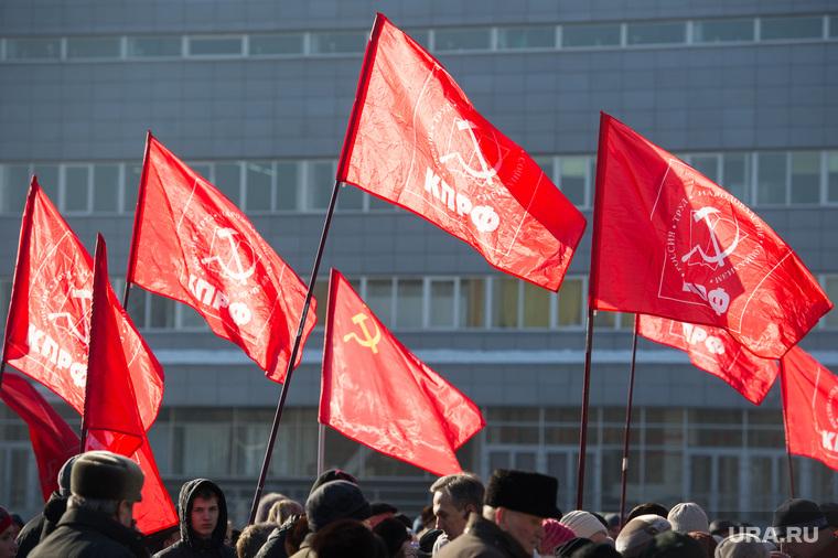 Митинг КПРФ против строительства посольства КНР в Зеленой Роще. Екатеринбург, кпрф