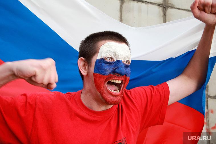 Клипарт, флаг россии, фанат