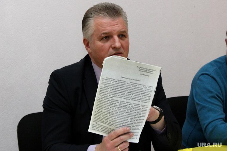 Пресс-конференция Справедливой РоссииКурган, семенов виктор