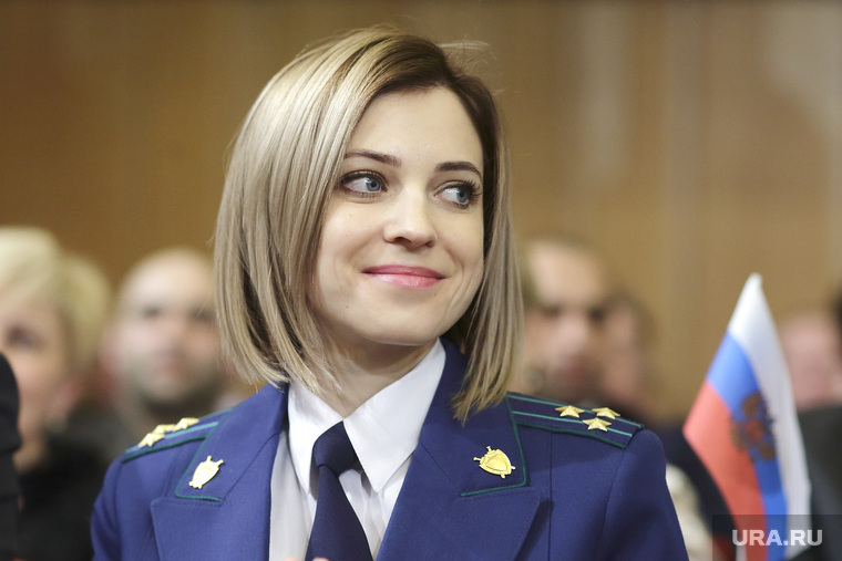 Севастополь и Симферополь. 2014 - 2016, поклонская наталья