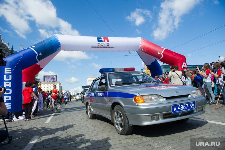 "Международный марафон ""Европа-Азия"". Екатеринбург"