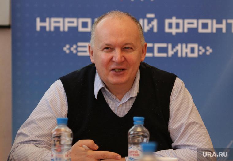 Совещание ОНФ. Григорий Куранов. Пермь, Куранов Григорий