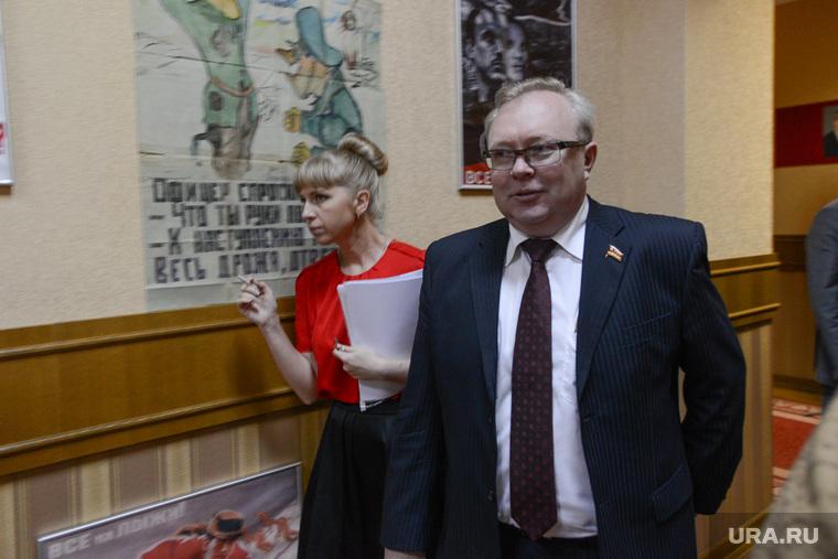 Законодательное собрание Челябинской области. Челябниск, евстигнеев сергей