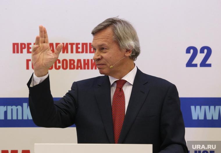 Дебаты Единой России. Пермь, пушков алексей