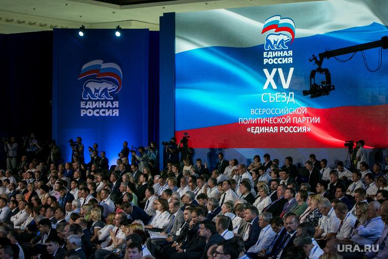 XI (15) съезд ЕР. Второй день.  Москва, съезд ер, единая россия
