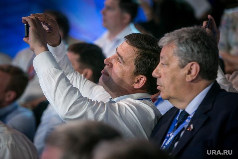 XI (15) съезд ЕР. Второй день.  Москва