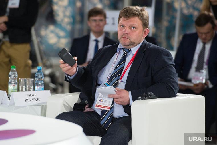 """Форум """"Открытые инновации"""". Москва, белых никита"""
