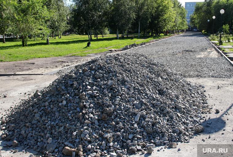 Ремонт аллеи горсадаКурган, щебень, ремонт дороги