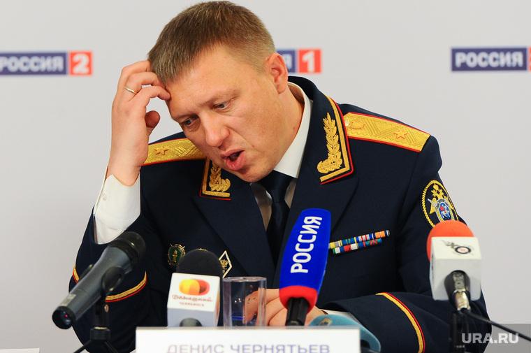 Чернятьев Денис. Генерал СК РФ по челябинской области.  Челябинск, чернятьев денис