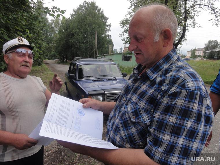 Работники ВСМЗ Верхняя Синячиха готовы начать голодовку, чухланцев владимир, шкатуляк петр
