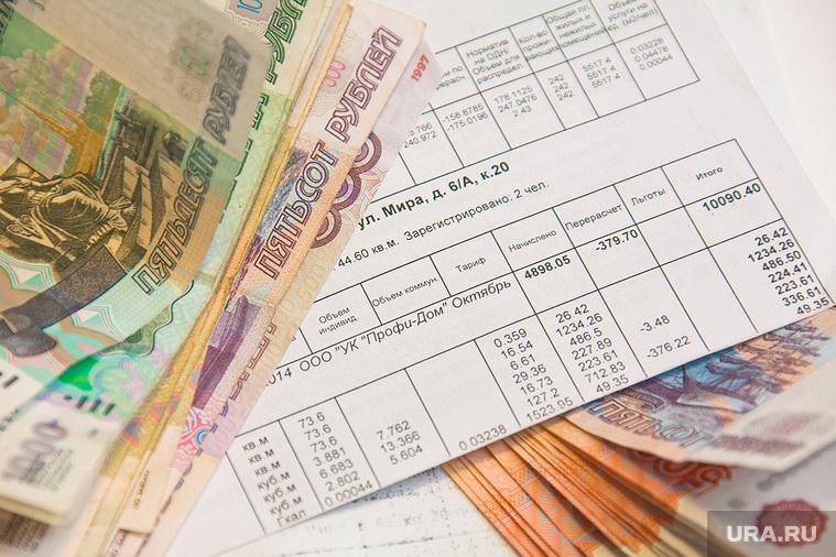 Клипарт, купюры, оплата, комуналка, квитанция, жкх, счет