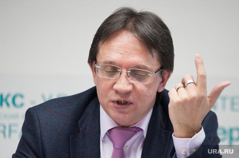 Пресс-конференция, посвящённая оценке социальной напряженности в Екатеринбурге. Екатеринбург , гагарин анатолий