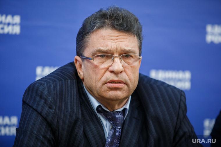 Пресс-конференция по письму в ЕР против Марчевского. Екатеринбург, марчевский анатолий