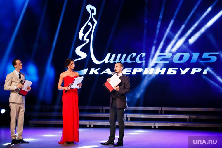Мисс Екатеринбург 2015, мисс екатеринбург 2015
