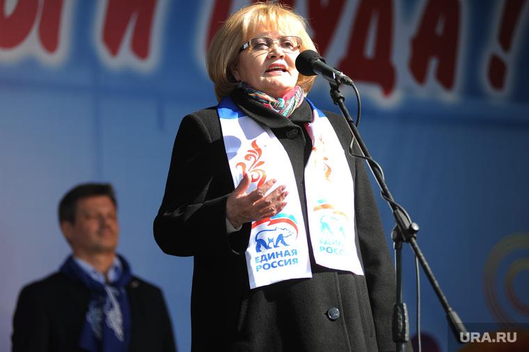 Первомай в Екатеринбурге, бабушкина людмила
