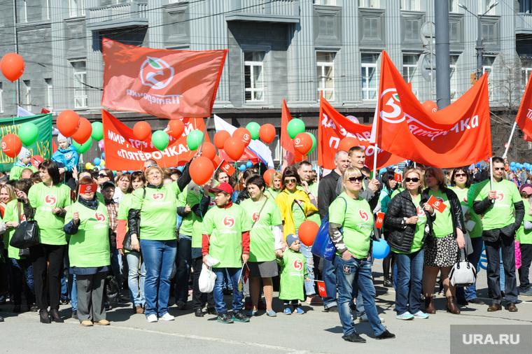 Демонстрация Челябинск, пятерочка