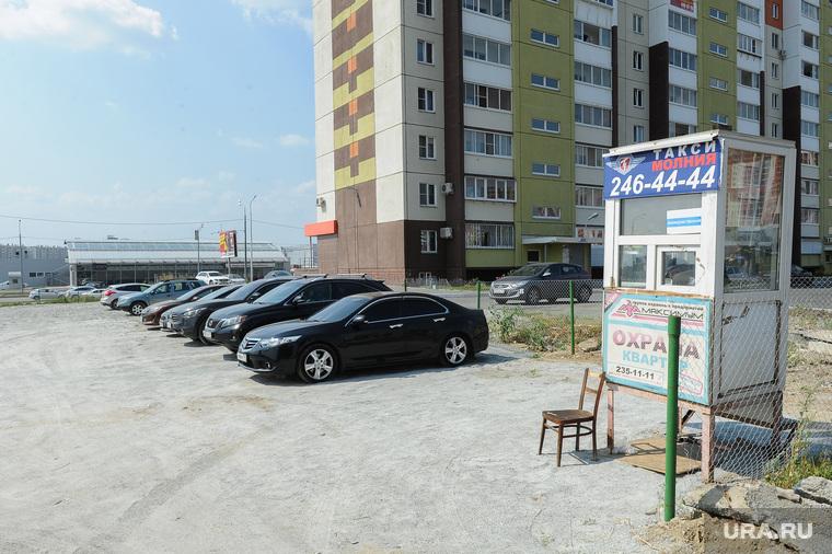 Снос парковок Челябинск, новая парковка