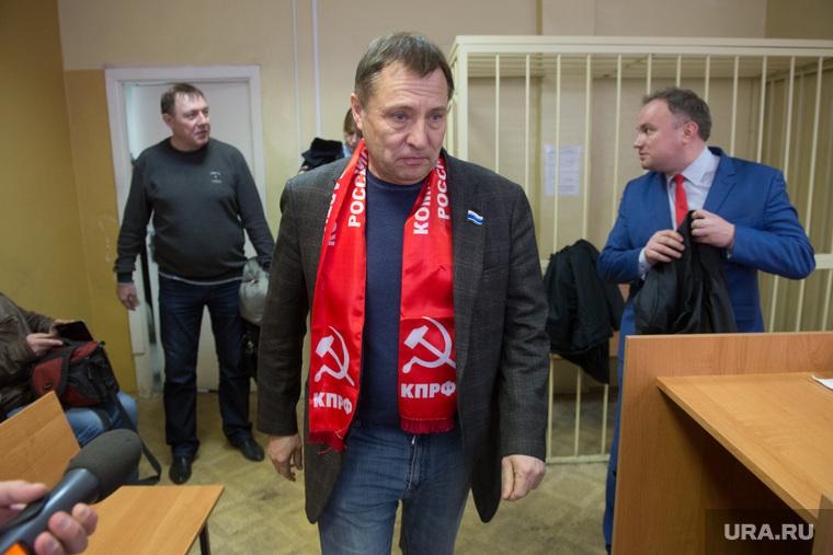 Суд на свердловскими депутатами-коммунистами. Арест Вегнера, вегнер вячеслав