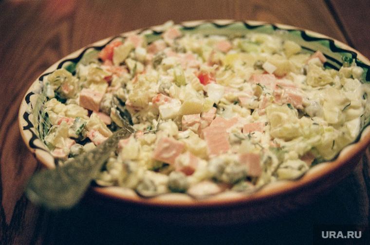 Таганай. Златоуст, салат, еда, оливье, праздничный стол