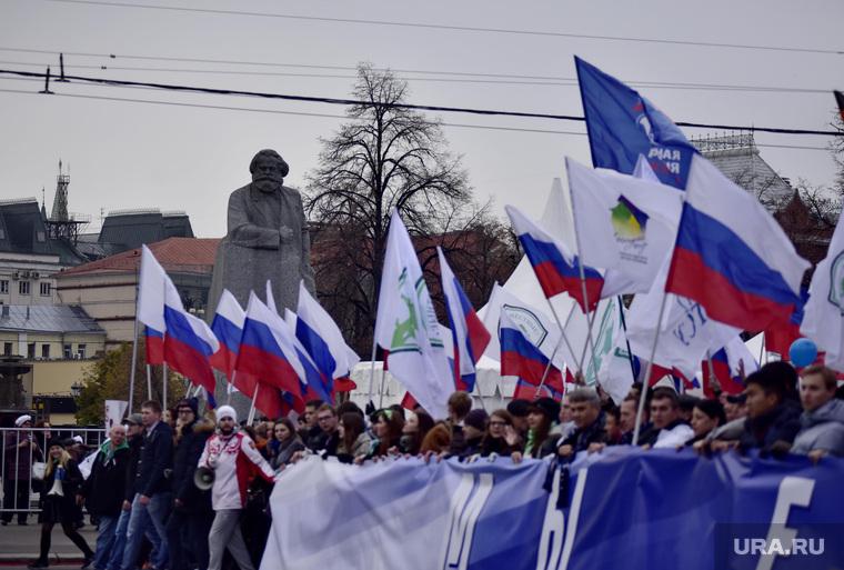 """Митинг и шествие в день """"Народного единства"""". Москва, шествие в день """"Народного единства"""""""