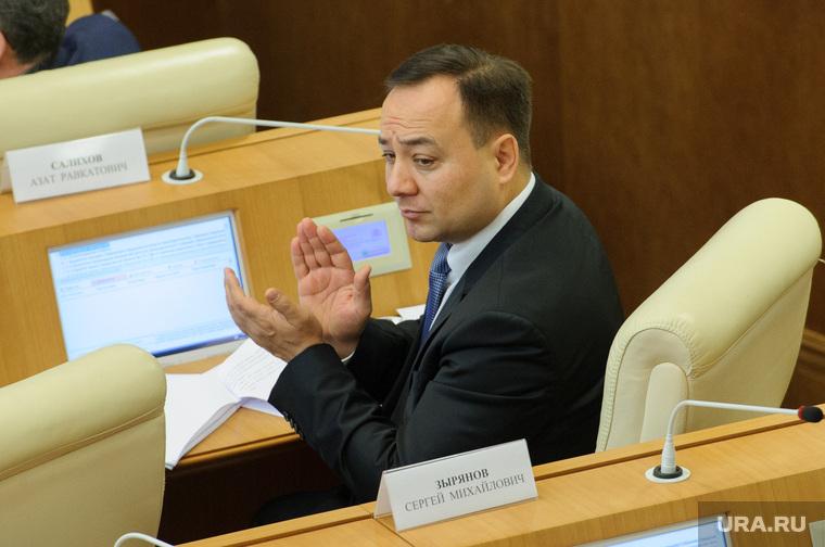 Внеочередное заседание заксо Свердловской области. Екатеринбург, салихов азат