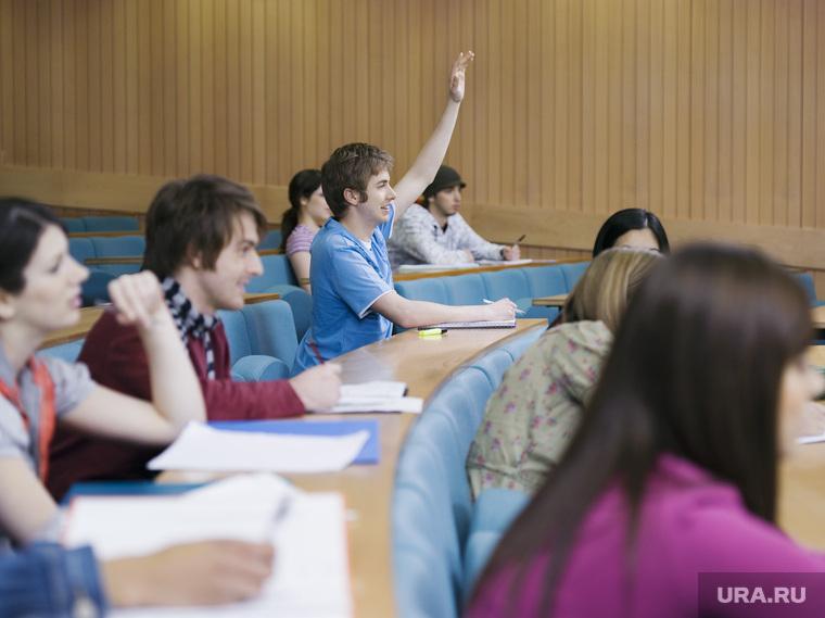 Клипарт. Ожирение, толстые люди, студенты на лекциях, выборы США, гаубица, баллистическая ракета, лекция, вопрос из зала, учеба, студенты