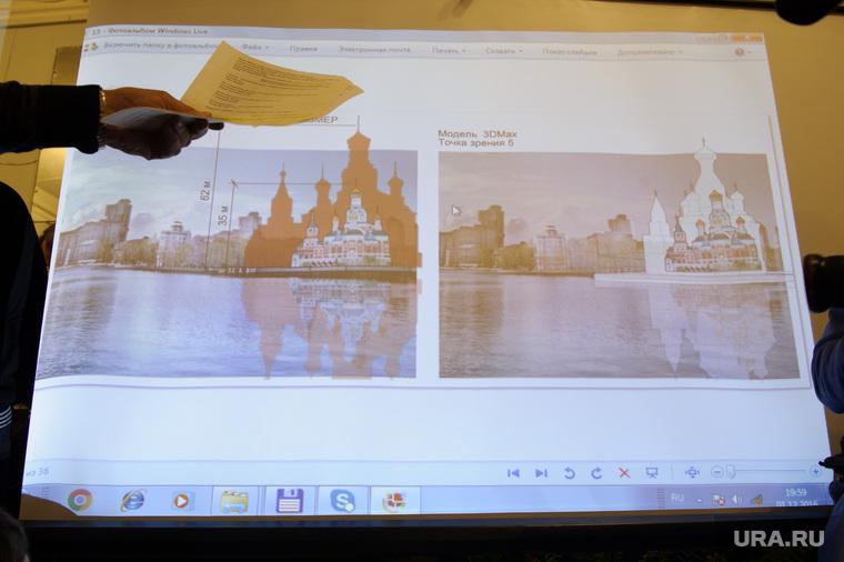 Открытое общественное обсуждение проекта храма Святой Екатерины. Екатеринбург, храм на воде