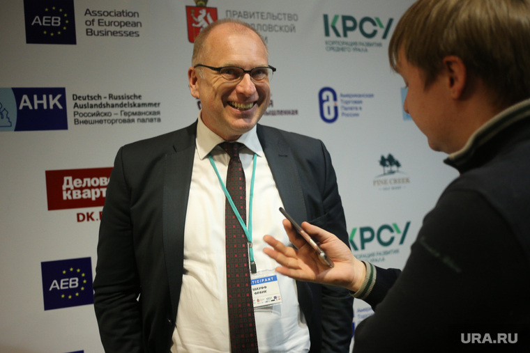 Интервью с AEB (необработаные). Екатеринбург