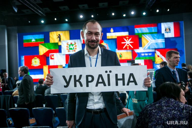 Пресс-конференция Путина В.В. Москва