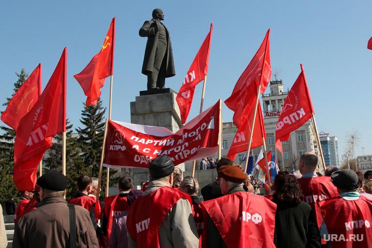 1 маяКурган, памятник ленину, флаги, 1мая, кпрф, митинг