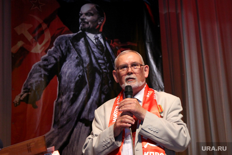Конференция КПРФКурган, кислицын василий