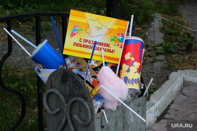 День городаКурган, День города, урна для мусора