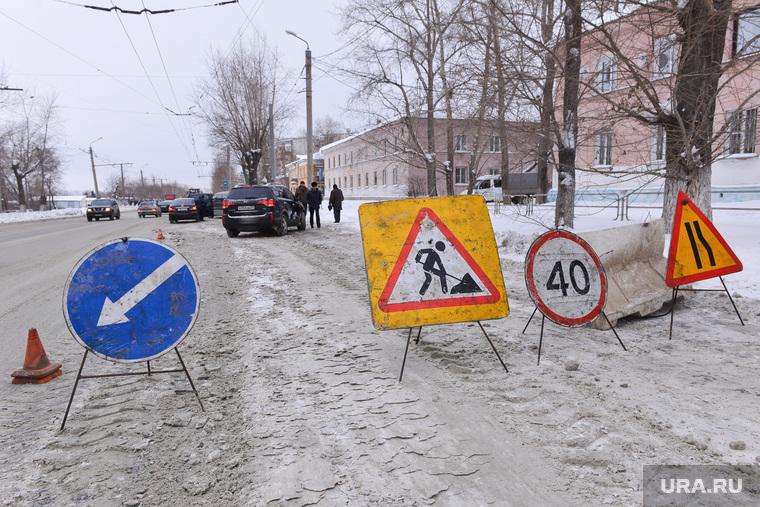 Выезд по уборке снега. Челябинск., знаки, дорога