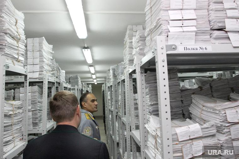 Открытие здания судебных приставовКурган, бумага, архив