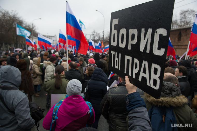 Траурное шествие памяти Бориса Немцова в Москве, борис немцов, борис ты прав