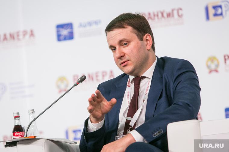 VIII Гайдаровский форум, второй день. Москва, орешкин максим, жест рукой