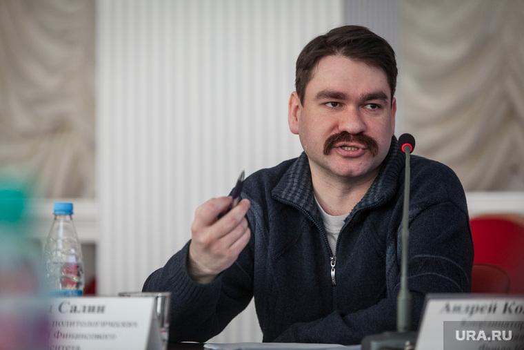 """Экспертный совет в """"Regnum"""". Москва, салин павел"""