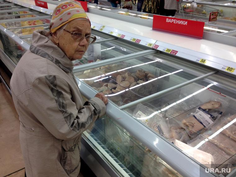 Ашан. Магазин. Продукты. Челябинск., рыба, старушка