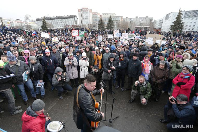 Митинг против коррупции. Пермь