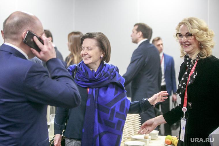 Российский инвестиционный форум в Сочи 2018. Первый день. Сочи, голикова татьяна, комарова наталья